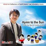 ウインドアート出版 八木澤教司 吹奏楽作品集 Vol.1