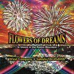 八木澤教司吹奏楽作品集 「夢の華 – 六甲山に咲き誇る」