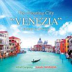 八木澤教司吹奏楽作品集 水上都市「ヴェネツィア」- アドリア海の女王
